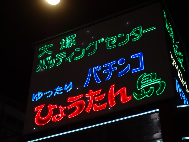 f:id:hakuoatsushi:20180227012701j:plain