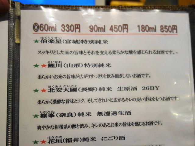 f:id:hakuoatsushi:20180227015041j:plain