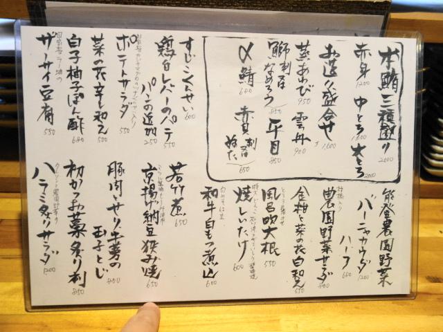 f:id:hakuoatsushi:20180227015134j:plain