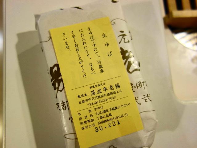 f:id:hakuoatsushi:20180228085737j:plain