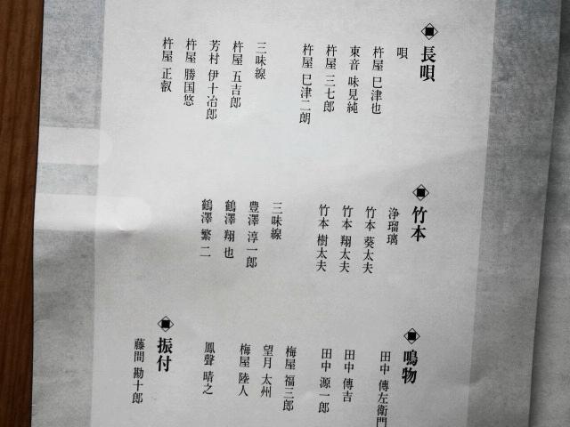 f:id:hakuoatsushi:20180307192610j:plain