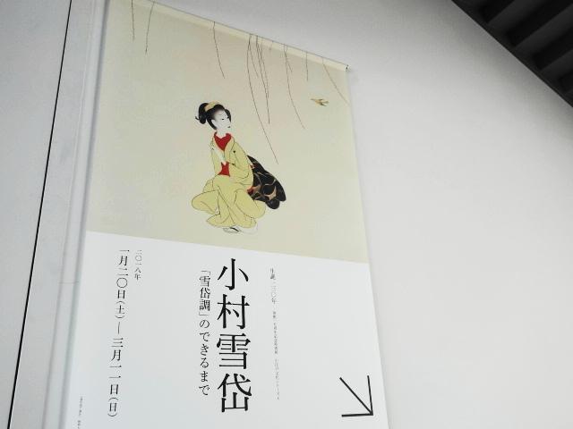 f:id:hakuoatsushi:20180308074527j:plain