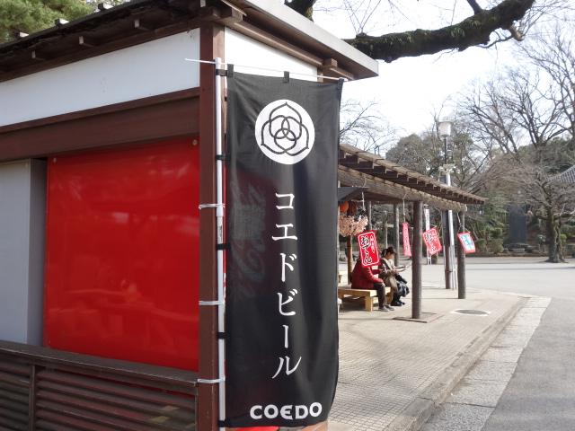 f:id:hakuoatsushi:20180308083326j:plain