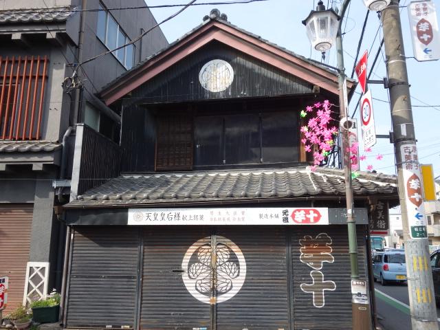 f:id:hakuoatsushi:20180308083554j:plain