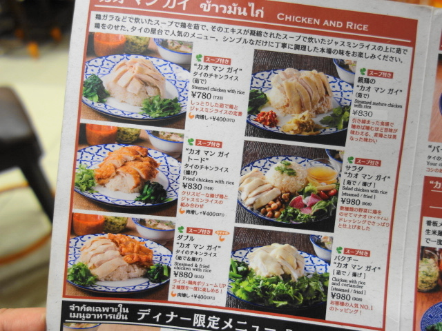 f:id:hakuoatsushi:20180309061235j:plain