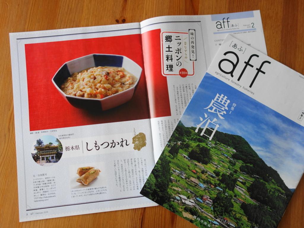 f:id:hakuoatsushi:20180328163238j:plain