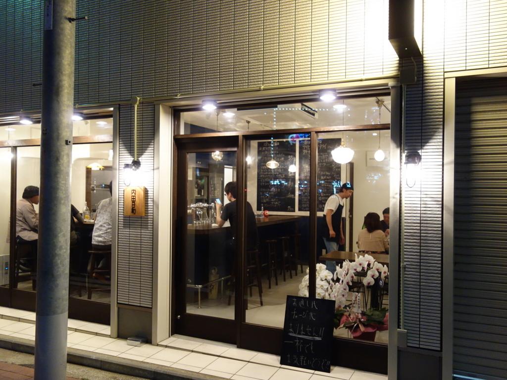f:id:hakuoatsushi:20180529103457j:plain