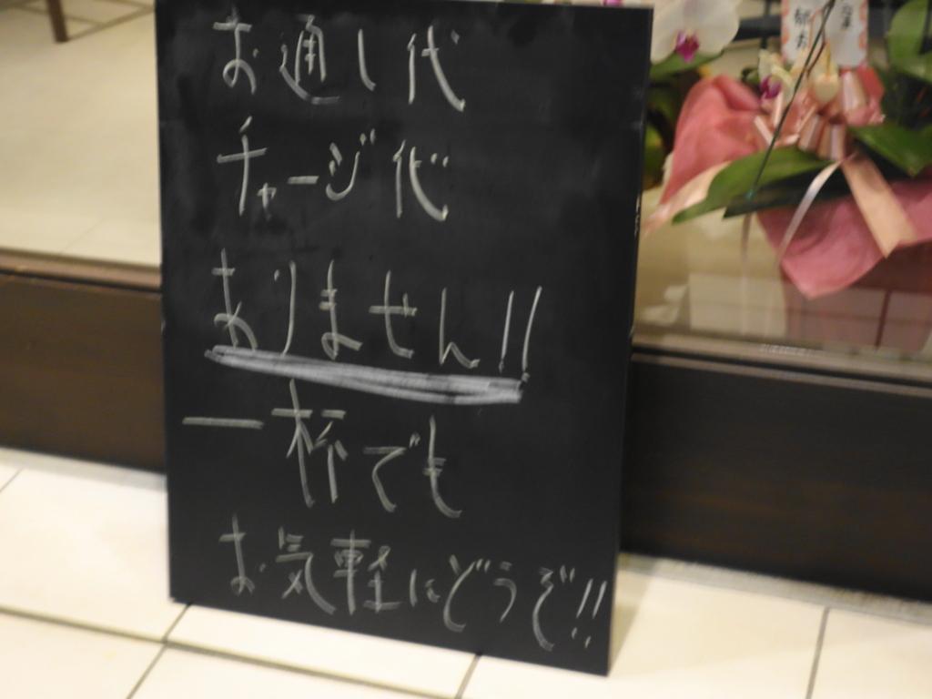 f:id:hakuoatsushi:20180529104650j:plain