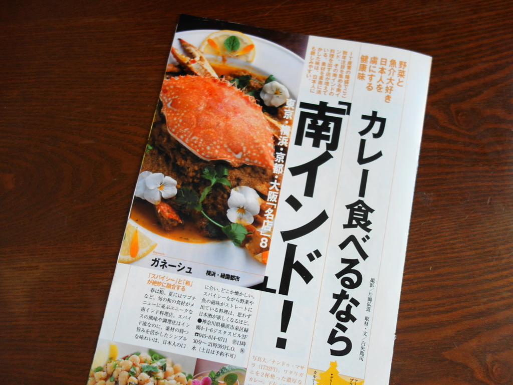 f:id:hakuoatsushi:20180722112712j:plain