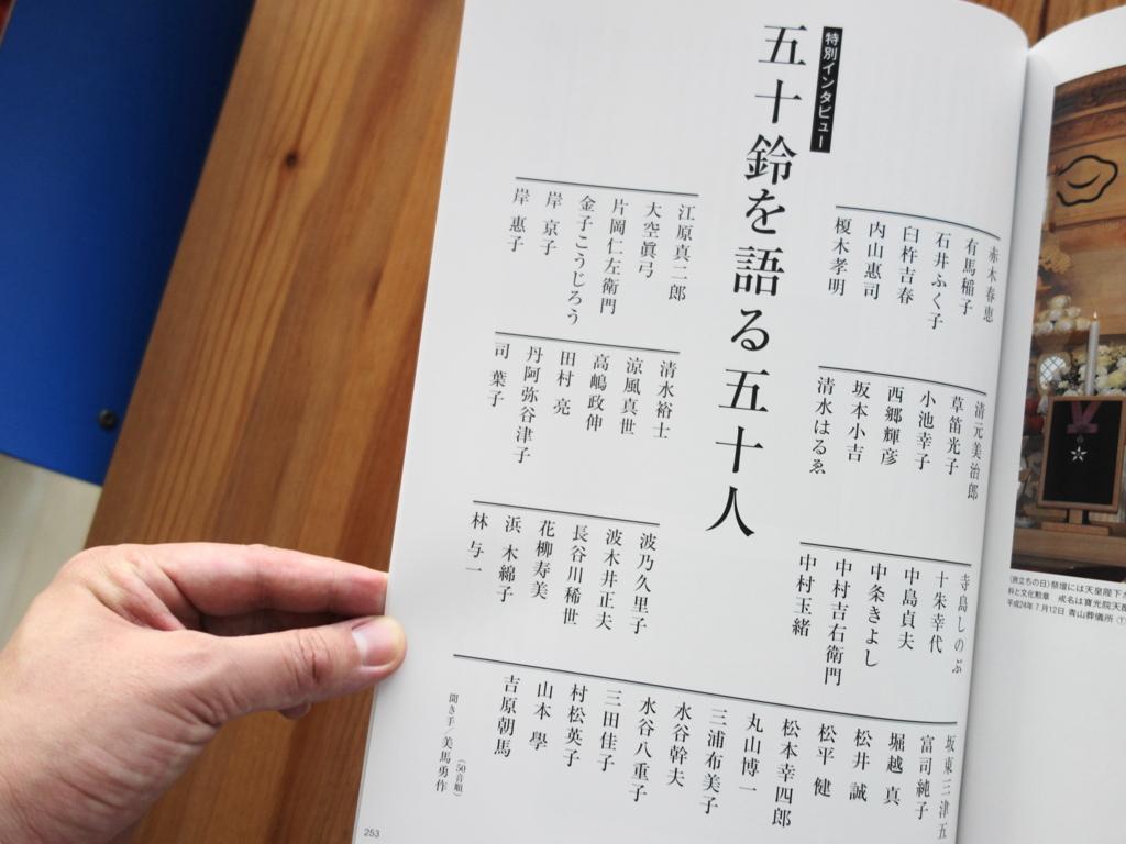 f:id:hakuoatsushi:20180726214110j:plain