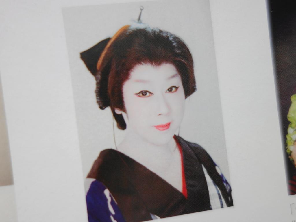 f:id:hakuoatsushi:20180727114346j:plain