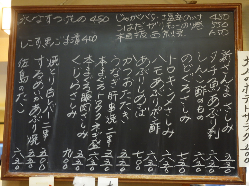 f:id:hakuoatsushi:20180819045552j:plain