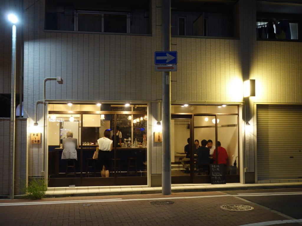 f:id:hakuoatsushi:20180823192430j:plain