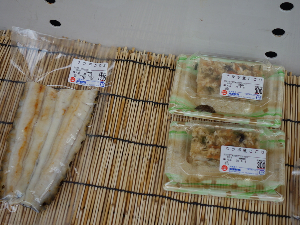 f:id:hakuoatsushi:20180906205958j:plain