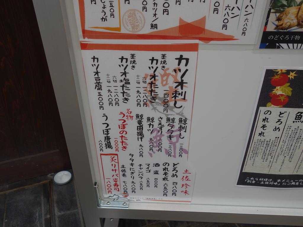f:id:hakuoatsushi:20180906210204j:plain