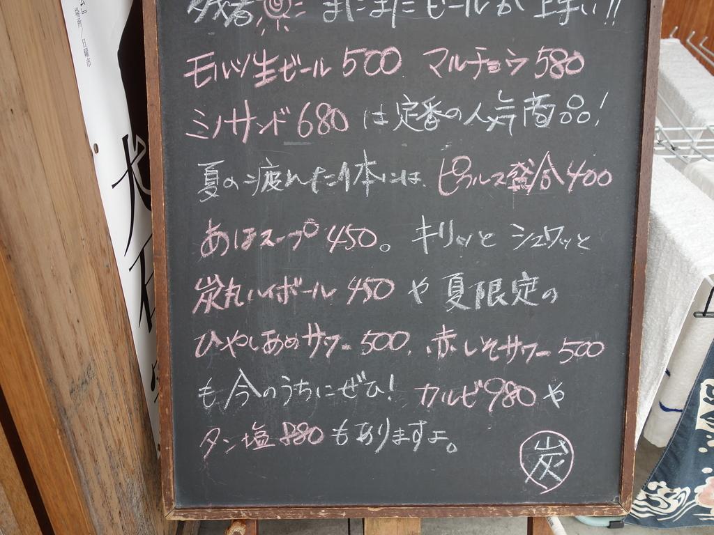 f:id:hakuoatsushi:20180907060632j:plain