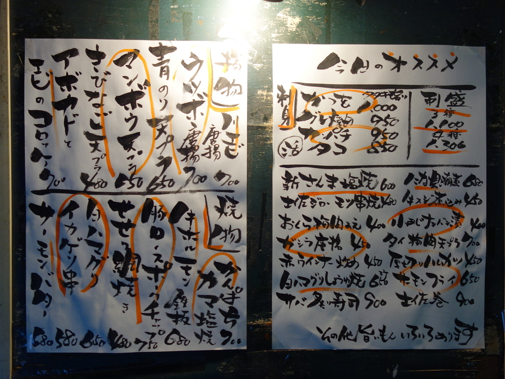 f:id:hakuoatsushi:20180907101140j:plain