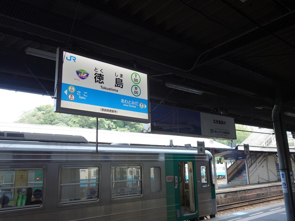 f:id:hakuoatsushi:20180907163624j:plain