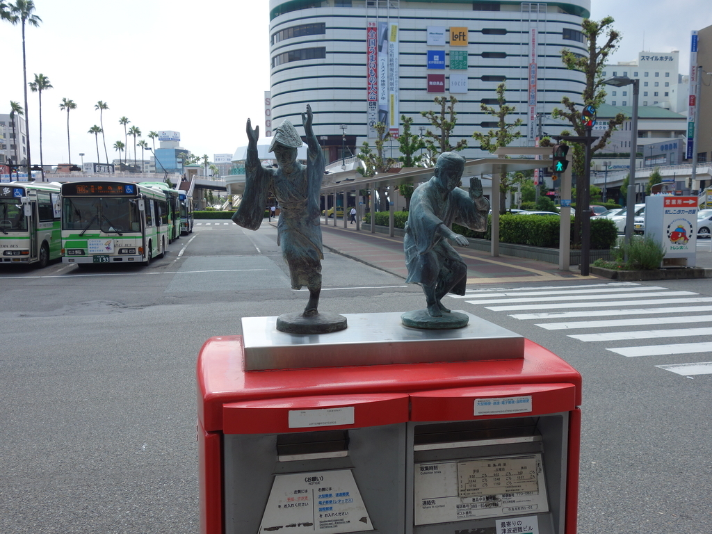 f:id:hakuoatsushi:20180907163732j:plain
