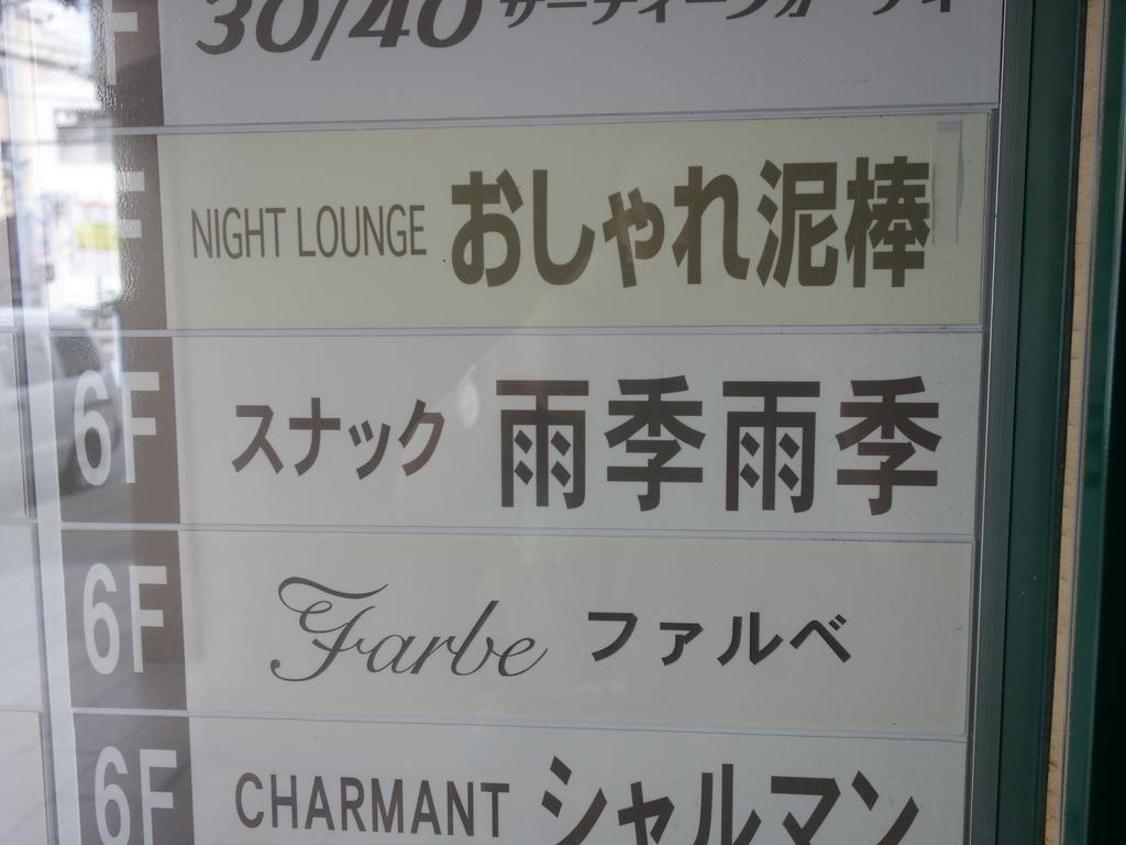 f:id:hakuoatsushi:20180908080938j:plain