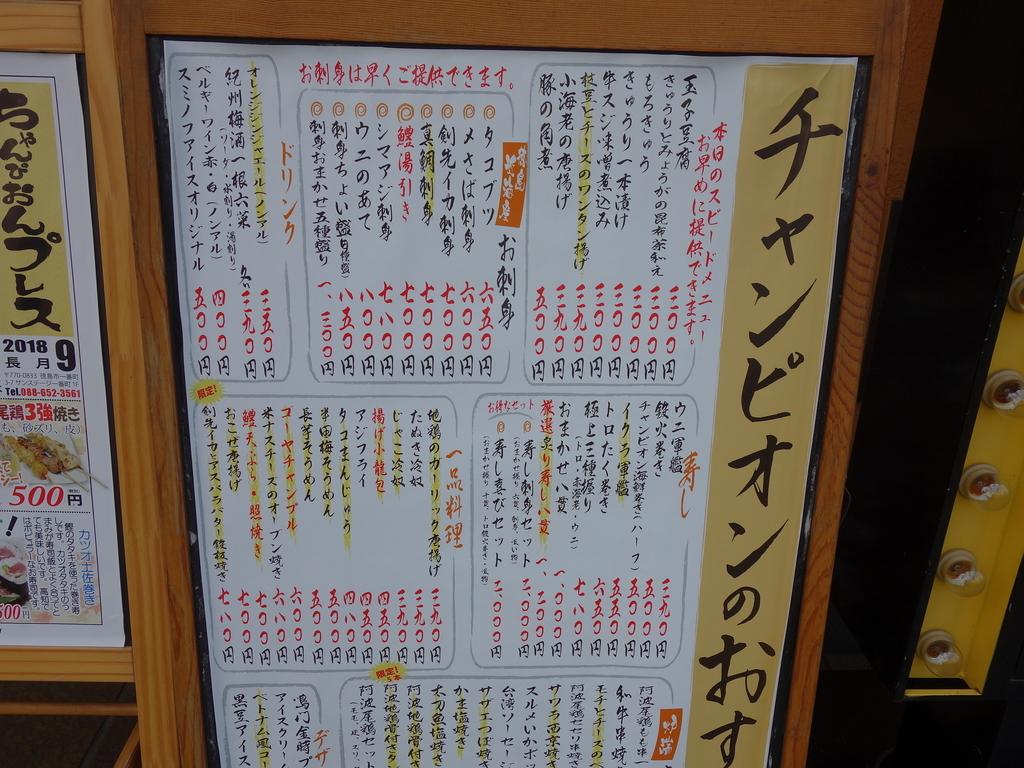f:id:hakuoatsushi:20180908083301j:plain
