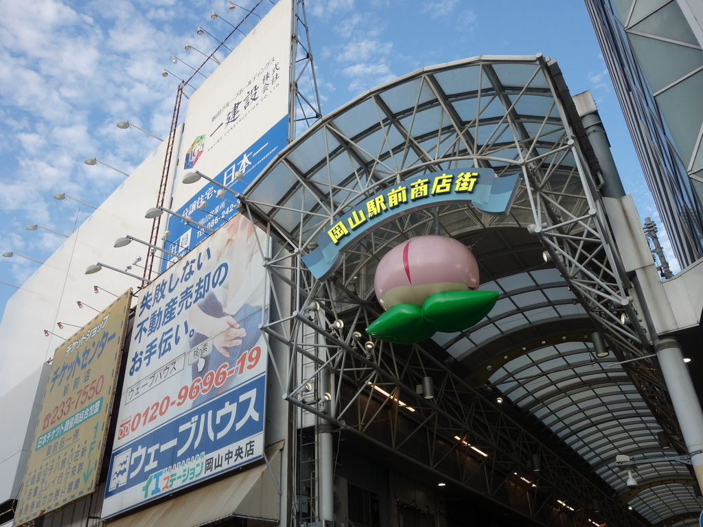 f:id:hakuoatsushi:20180909152645j:plain
