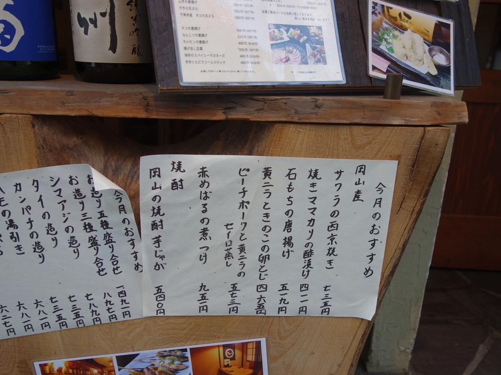 f:id:hakuoatsushi:20180909152844j:plain