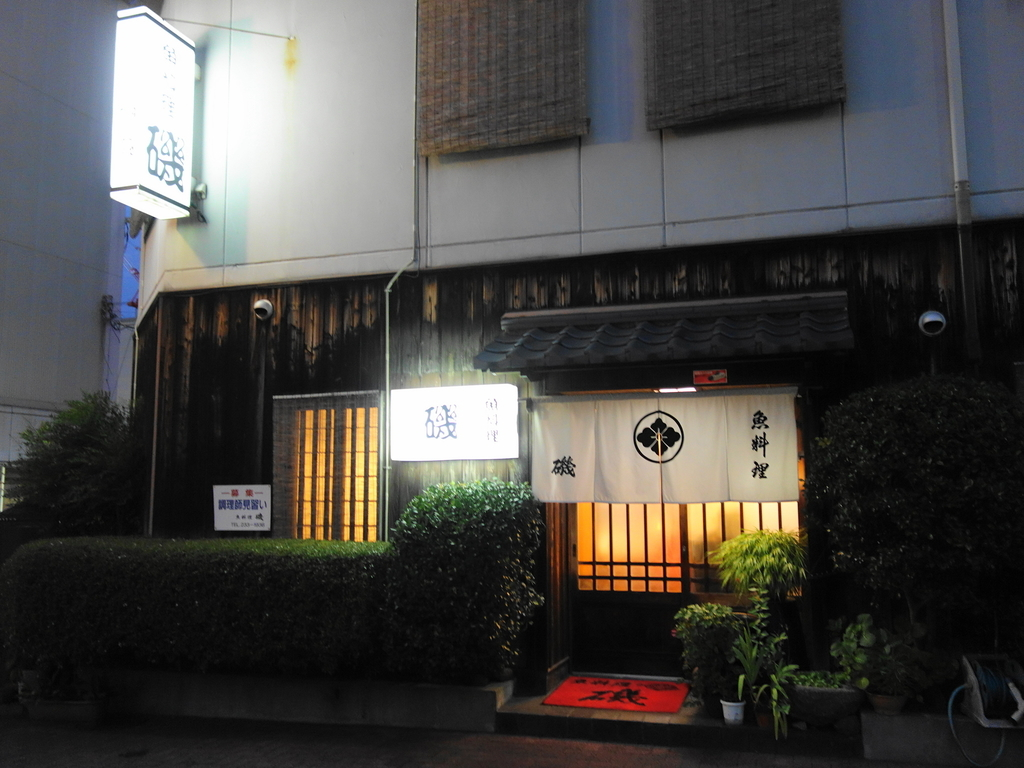 f:id:hakuoatsushi:20180909153044j:plain
