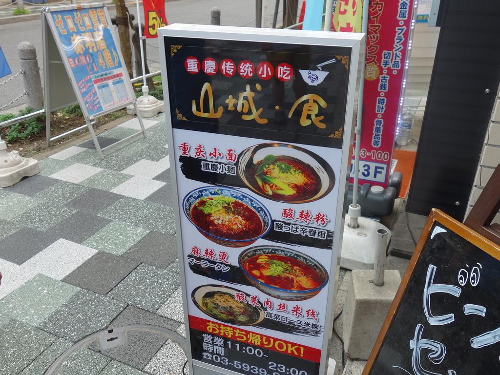f:id:hakuoatsushi:20180923105255j:plain