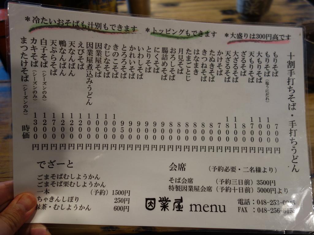f:id:hakuoatsushi:20180925163842j:plain