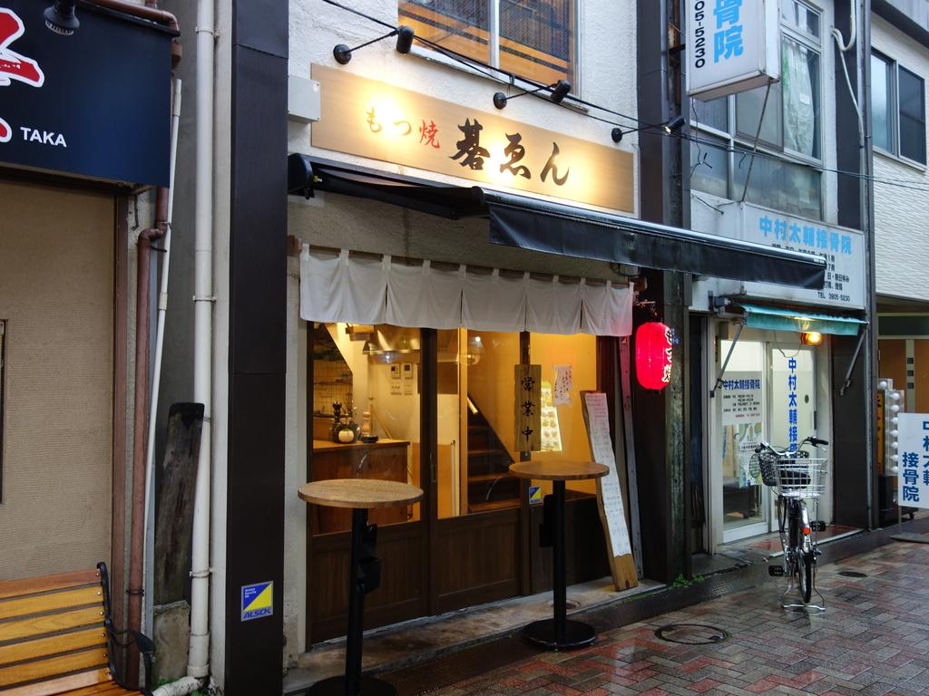 f:id:hakuoatsushi:20181110163303j:plain