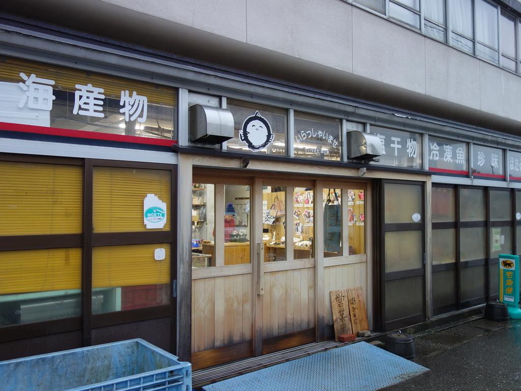 f:id:hakuoatsushi:20190203162251j:plain