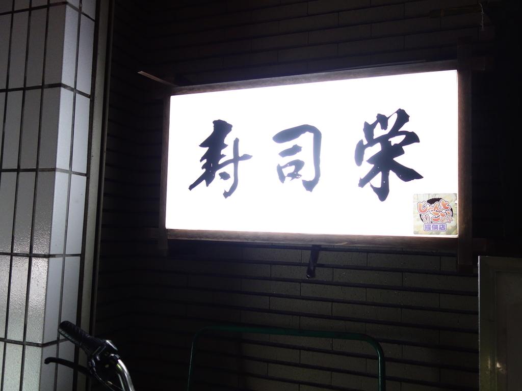 f:id:hakuoatsushi:20190203162725j:plain