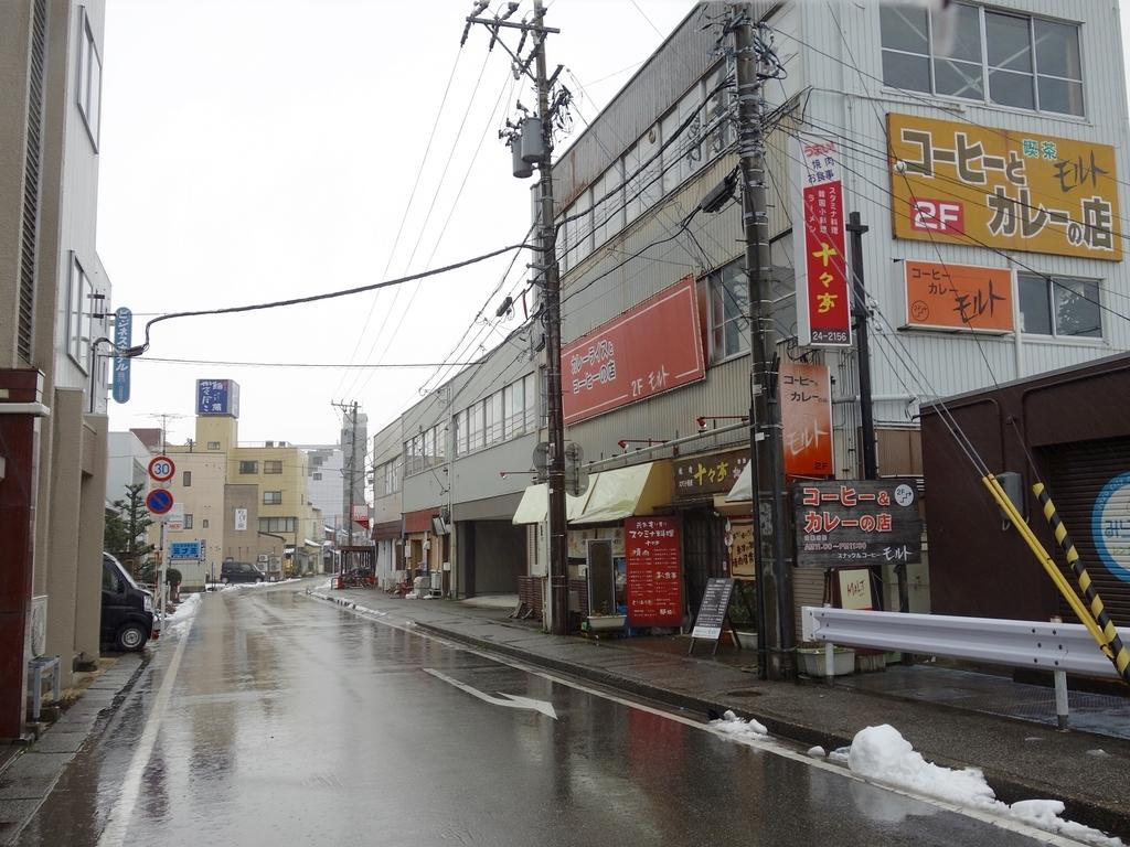 f:id:hakuoatsushi:20190204152449j:plain