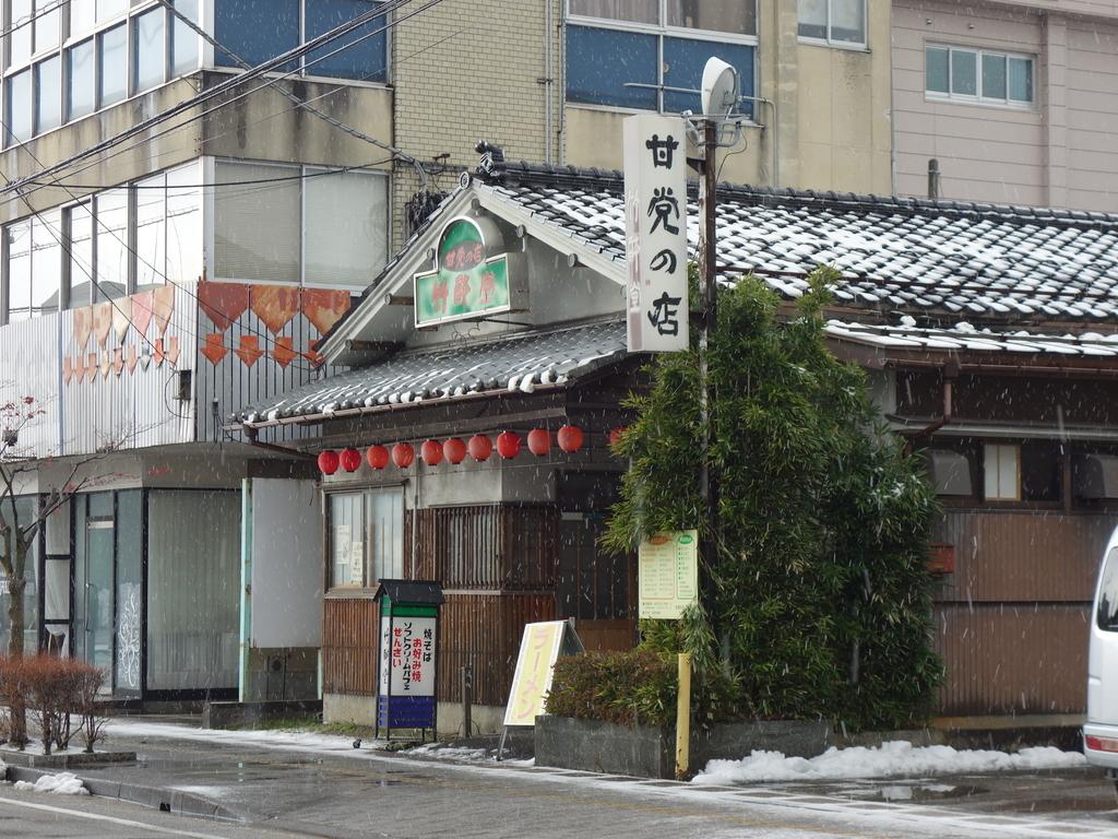 f:id:hakuoatsushi:20190209121506j:plain