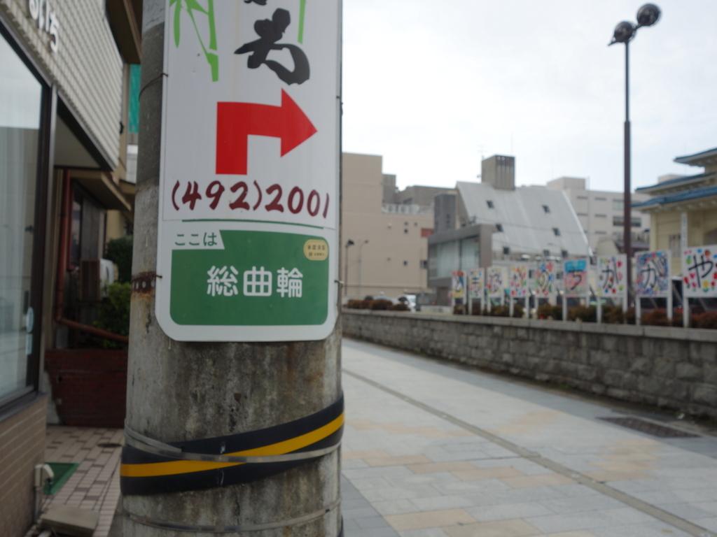 f:id:hakuoatsushi:20190209123522j:plain