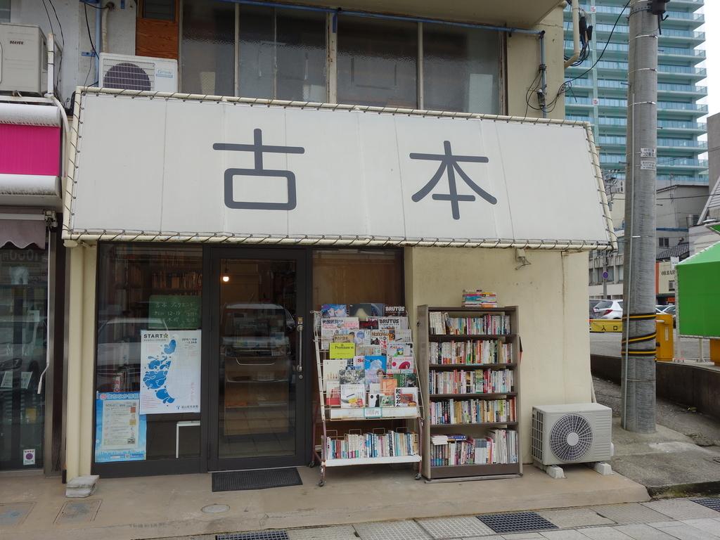 f:id:hakuoatsushi:20190209130937j:plain