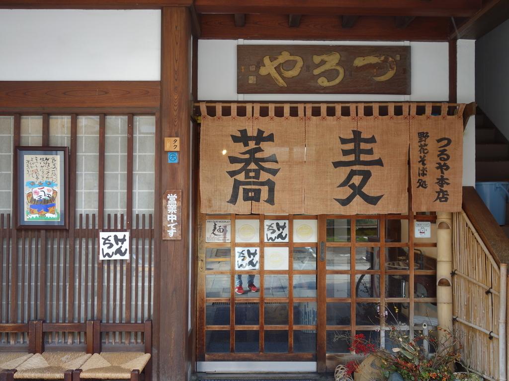 f:id:hakuoatsushi:20190209131044j:plain