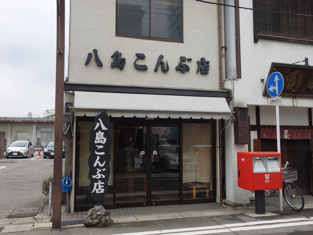 f:id:hakuoatsushi:20190209131255j:plain