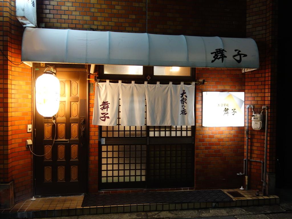 f:id:hakuoatsushi:20190209133714j:plain
