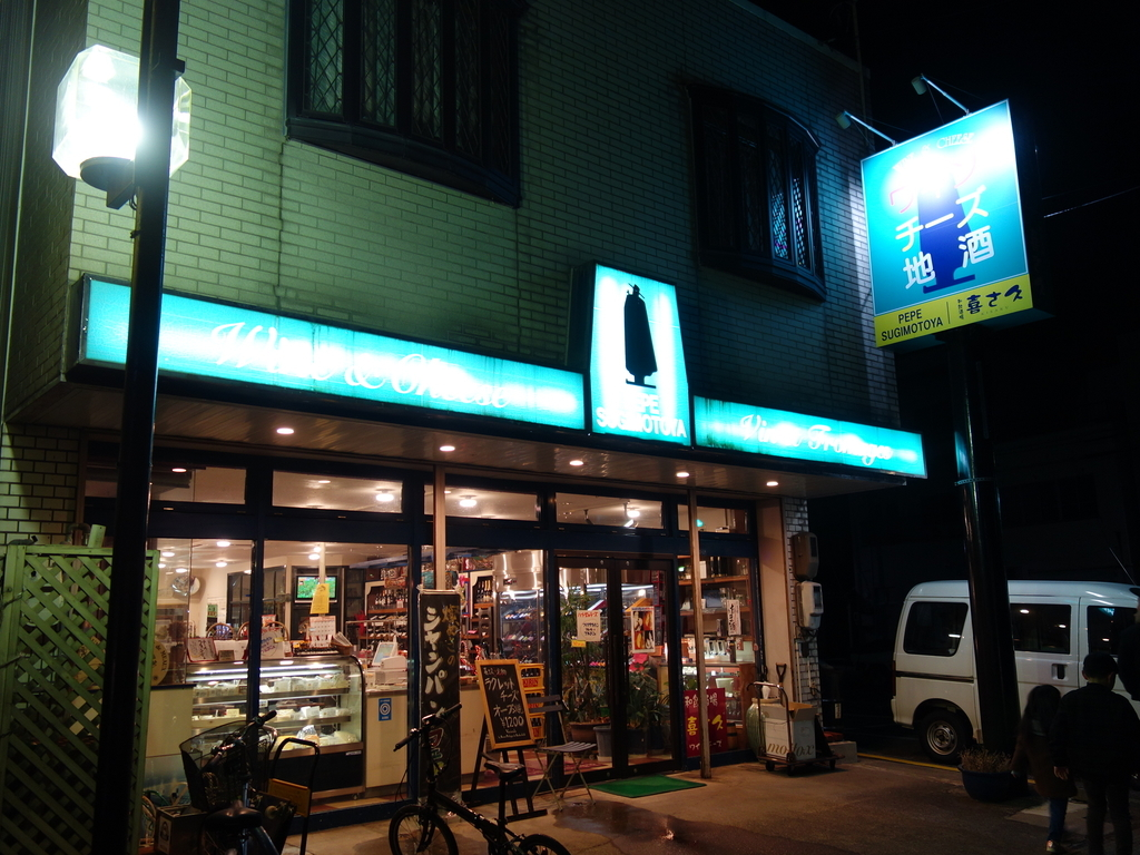 f:id:hakuoatsushi:20190209133826j:plain