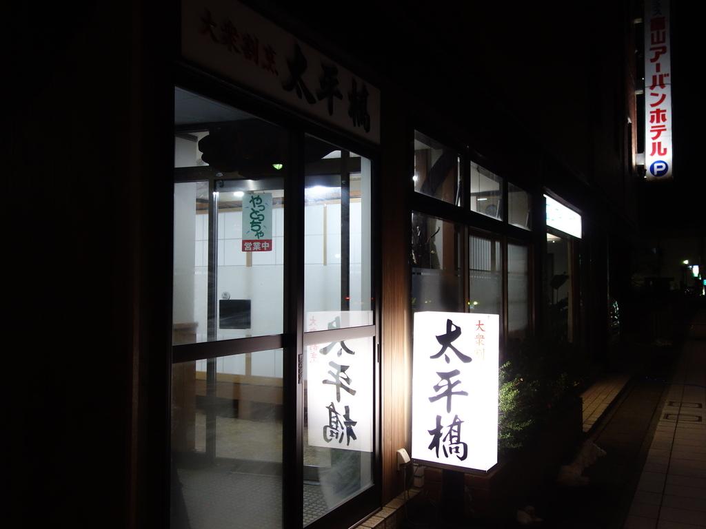 f:id:hakuoatsushi:20190209133835j:plain