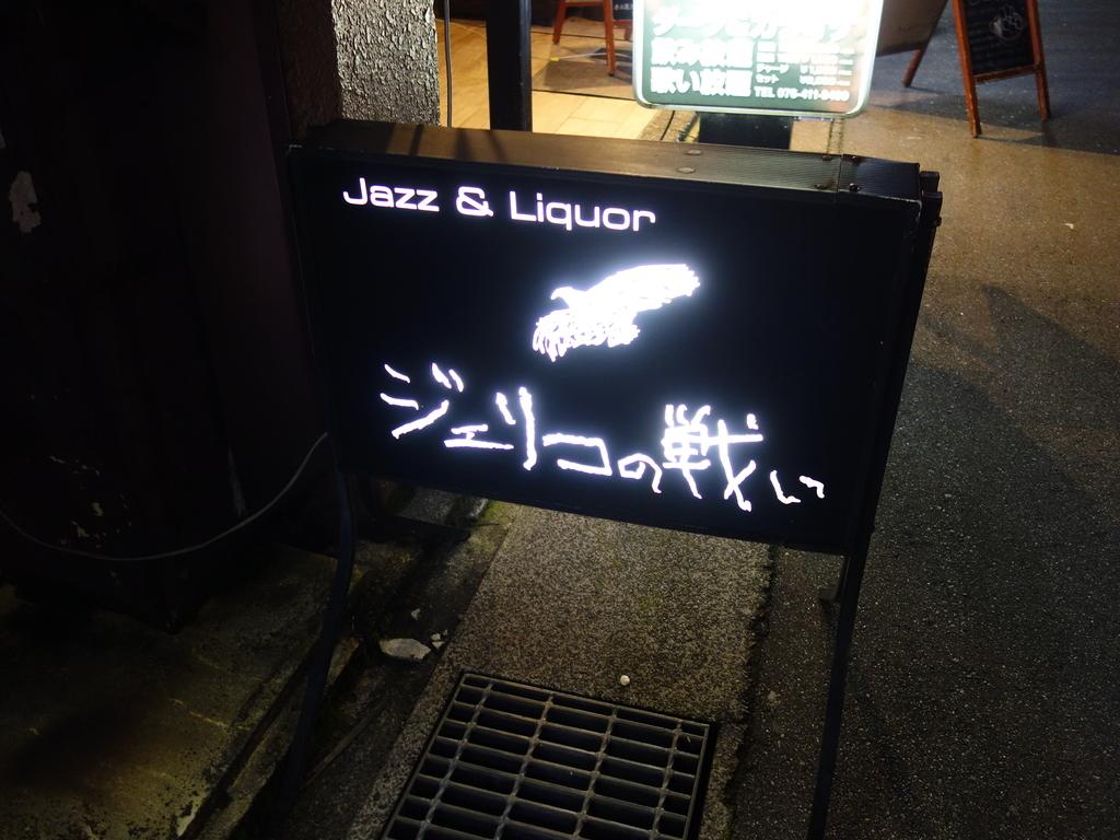 f:id:hakuoatsushi:20190209134854j:plain