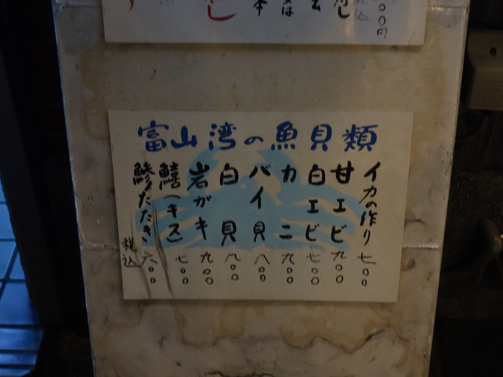 f:id:hakuoatsushi:20190209135043j:plain