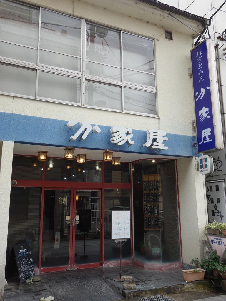 f:id:hakuoatsushi:20190209162954j:plain