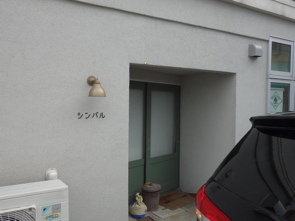 f:id:hakuoatsushi:20190209165638j:plain
