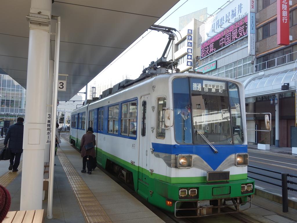 f:id:hakuoatsushi:20190210134002j:plain