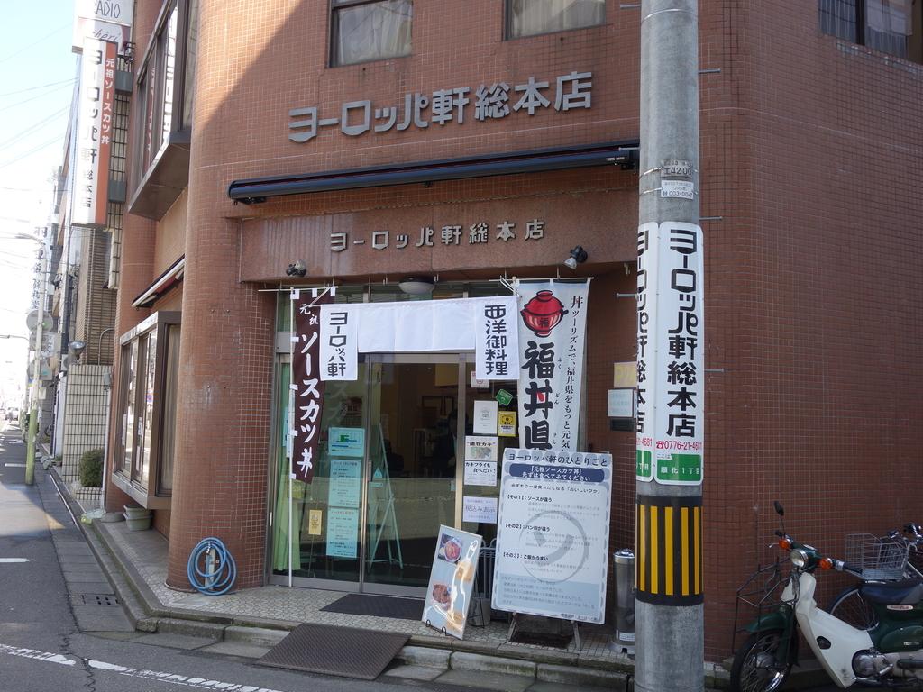 f:id:hakuoatsushi:20190210134521j:plain