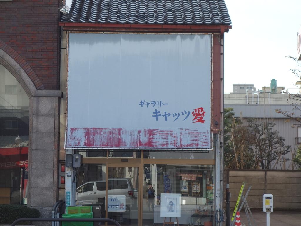 f:id:hakuoatsushi:20190214162543j:plain