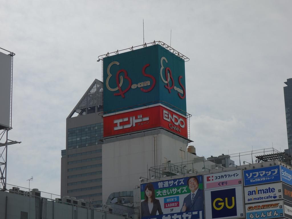 f:id:hakuoatsushi:20190308113315j:plain